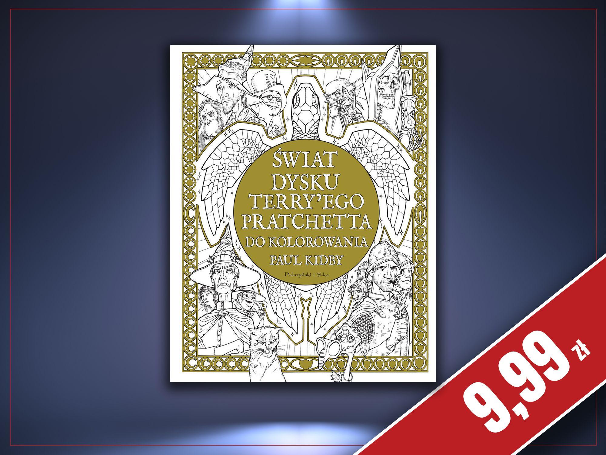 Świat Dysku Terry`ego Pratchetta do kolorowania, Kidby Paul , Pratchett Terry